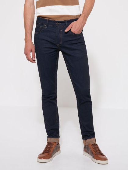 Jean slim en coton élasthane brut  - Image 1